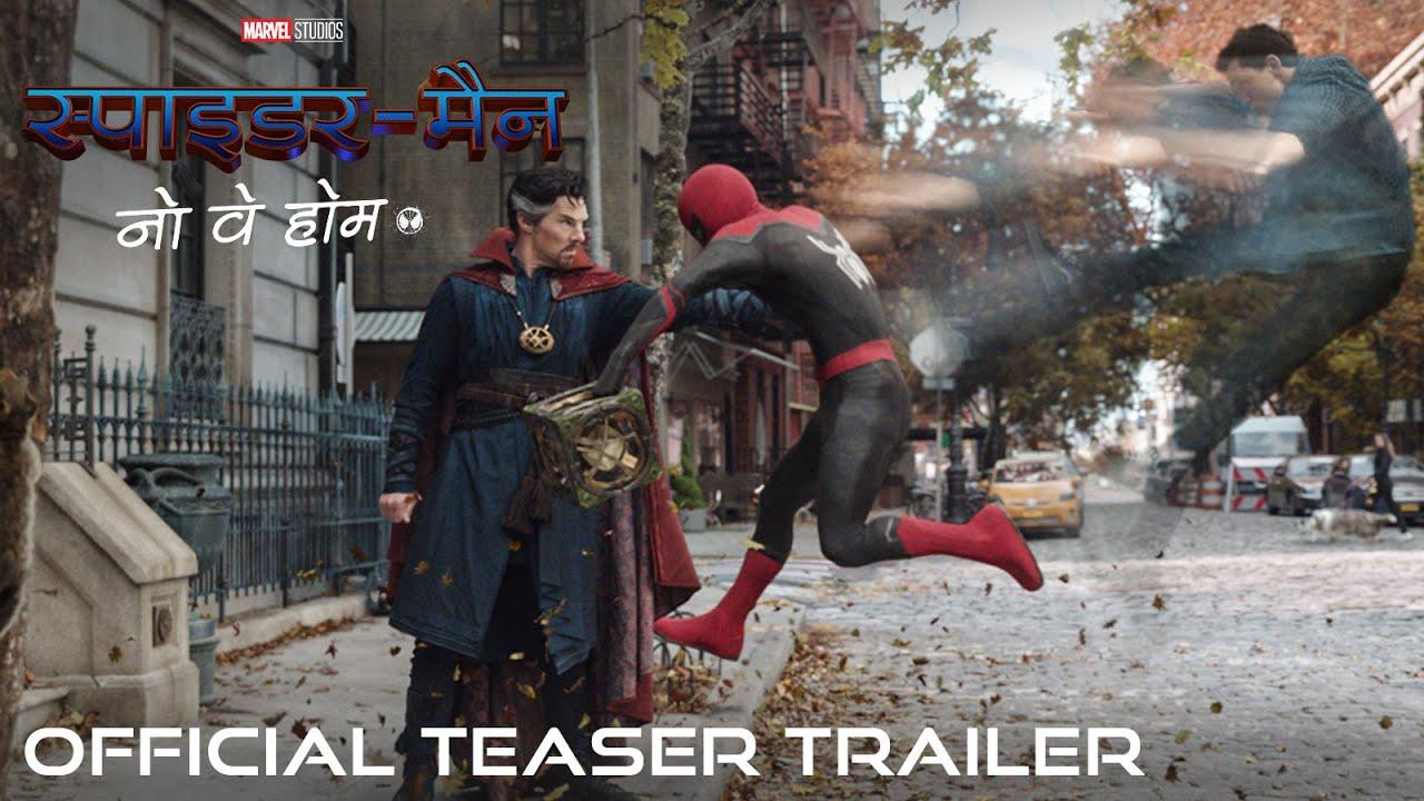 Download SPIDER-MAN: NO WAY HOME - Official Hindi Teaser Trailer (HD) | In Cinemas December 17