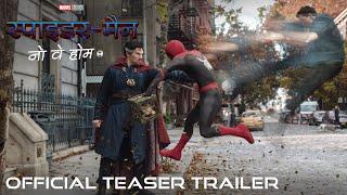 SPIDER-MAN: NO WAY HOME - Official Hindi Teaser Trailer (HD) | In Cinemas December 17
