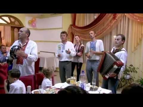 Весільний гурт ВОКЗАЛ
