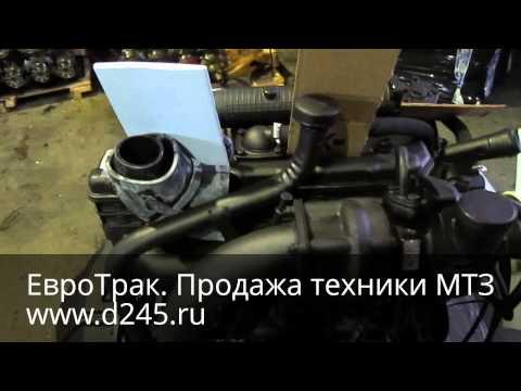 Двигатель Д 245 9Е2 257 на ЗИЛ