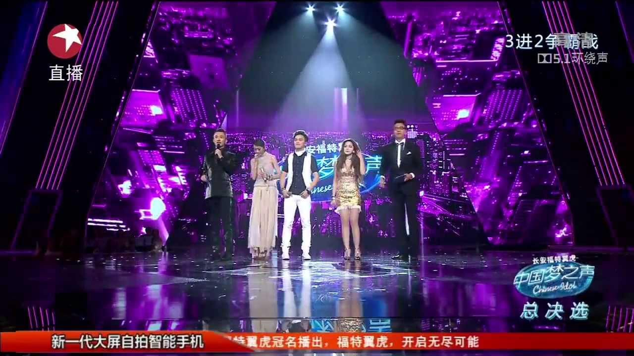中国梦之声总决赛歌_20130825 Chinese Idol《中国梦之声》第17期 - 总决赛 (Finale) - YouTube