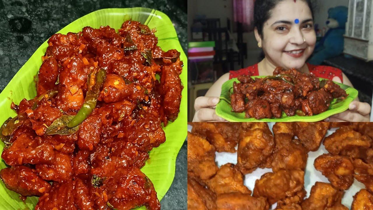 Chicken 65 Recipe | Hot And Spicy Chicken 65 | Dry Chicken 65 Recipe | Restaurant Style Chicken 65