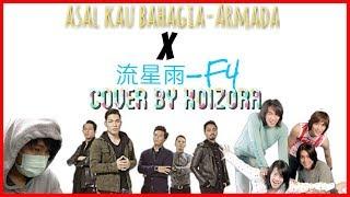 Asal Kau Bahagia x 流星雨 Mashup Cover by Koizora