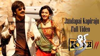 Jandapai Kapiraju  Full Video | Raviteja | Rakul Preet Singh | Thaman