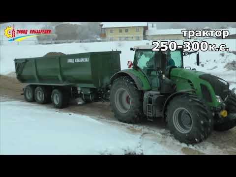 Тракторный прицеп самосвал ТСП-39 Ваговоз. Прицепы полуприцепы зерновозы от производителя Кобзаренко