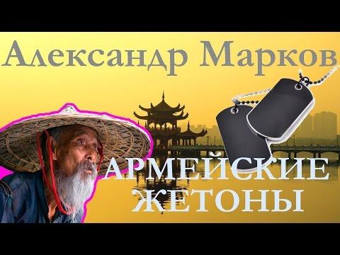 Армейские жетоны, браслет, серьги с Aliexpress (video 19)