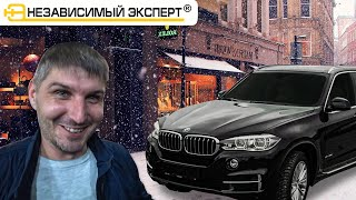 Свободный Алексий на БМВ!