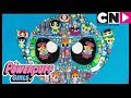Powerpuff Girls | Toy Collection Timelapse | Cartoon Network