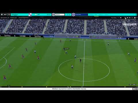Football Manager 2017 2019 05 25   02 07 08 01