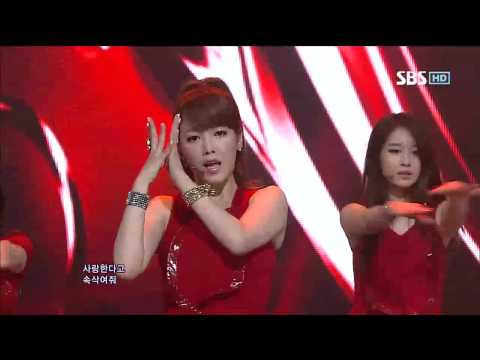 티아라 [DAY BY DAY] @SBS Inkigayo 인기가요 20120715