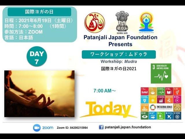 Day 7 - International Day of Yoga Celebration 2021 On Mudras
