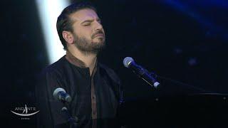 Sami Yusuf - Asma Allah (Live) Video