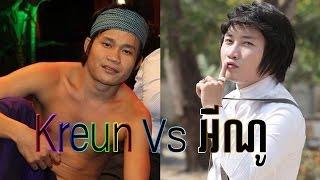 khmer song 2015   eno vs kreun   spn
