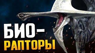 Биорапторы: МонстрОбзор фильма «Черная дыра»