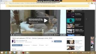 ★Обзор программы SaveFromVideo★Как скачивать видео, музыку, фото из VK и YouTube★