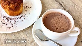 Рецеп Какао! Как Варить Какао Без Плёнки и Осадка!