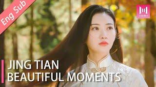 [Eng Sub]Jing Tian Cut💕: The Most Beautiful Moments😍景甜最美混剪   Rattan司藤🔥