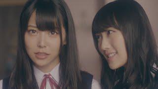 【MV】らしくない / NMB48  [公式] (Short ver.)