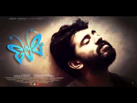 Premam | BGM | 05 | Malare | Vocal Only | Vijay Yesudas