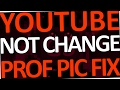 How To Fix YouTube Profile Picture Not Changing Change 2017 (Android & PC Fix)