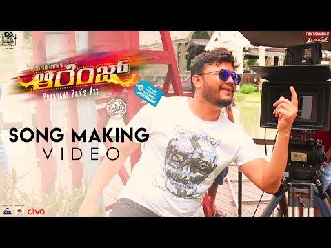 Orange - Song Making Video | Golden Star Ganesh, Priya Anand | Prashant Raj | SS Thaman