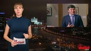 Новости на НКО ТВ