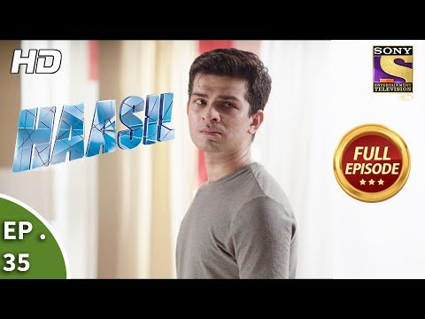 Haasil - Ep 35 - Full Episode - 18th December, 2017