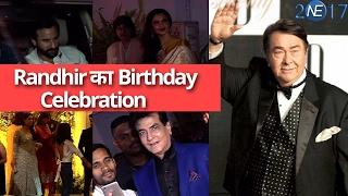 Randhir ने मनाया अपना 70 Birthday,पहुंचे कई Celebs|Amitabh Bachahan,Prem Chopra