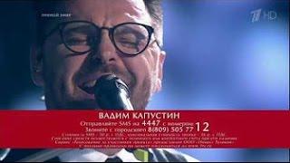 ГОЛОС 5 СЕЗОН 16 ВЫПУСК ОТ 16 12 2016 СМОТРЕТЬ ОНЛАЙН БИЛАН ГАГАРИНА ЛЕПС АГУТИН 2016