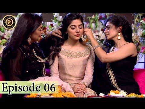 Teri Raza Episode - 06 - 8th August 2017 - Sanam Baloch & Shehroz Sabzwari - Top Pakistani Drama thumbnail