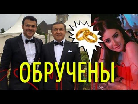 Эмин Агаларов тайно обручился с молодой избранницей!