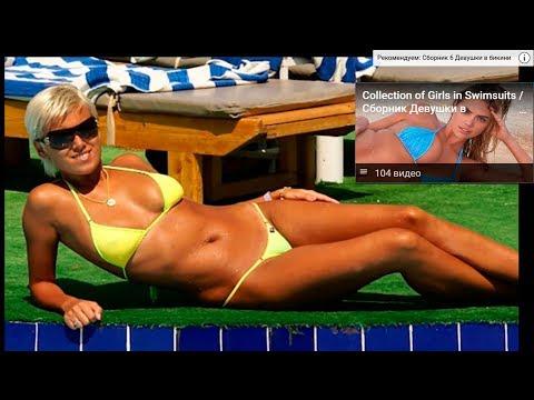 Наталья в желтом микро бикини  Natalia in a yellow micro bikini