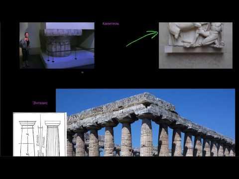 Как называются колонны в архитектуре