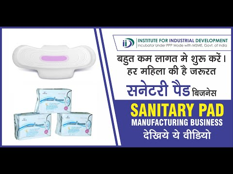 How To Start Sanitary Napkin Making Business - सैनिटरी नैपकिन पैड I
