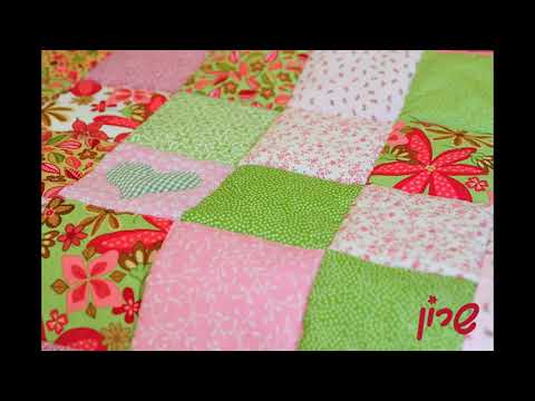 Baby Fabrics For Quilts