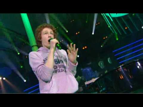 Nouvelle star 2010 benjamin oh yeah youtube for Oh yeah housse de racket