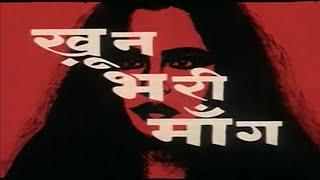 Khoon Bhari Maang | Full Movie | Rekha | Shatrughan Sinha | Bollywood Thriller