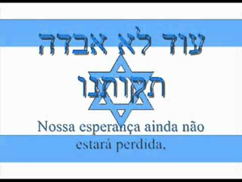 Hino De Israel - Legendado Em Português