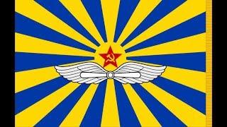Истребительная авиация СССР и РФ