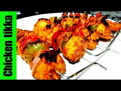 Chicken Tikka In Microwave Oven | Chicken tikka in Samsung smart Oven | Chicken Malai Tikka