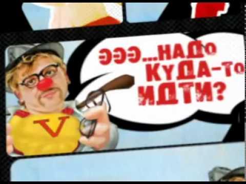 Все театры Одессы афиши и анонсы, заказ билетов