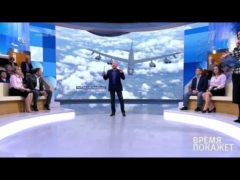 У границ России. Время покажет. Фрагмент выпуска от 24.10.2019
