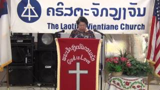 Lao Bible Readings:
