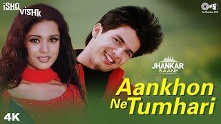 Aankhon Ne Tumhari (Jhankar) - Ishq Vishk | Alka Yagnik, Kumar Sanu | Shahid Kapoor, Amrita Rao