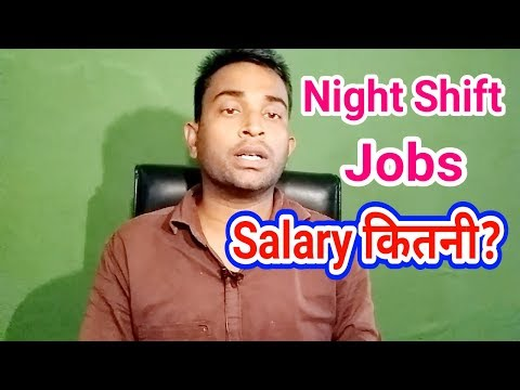 Night Shift Jobs Salary as Freshers in Delhi (NCR), Hyderabad in BPO Jobs???
