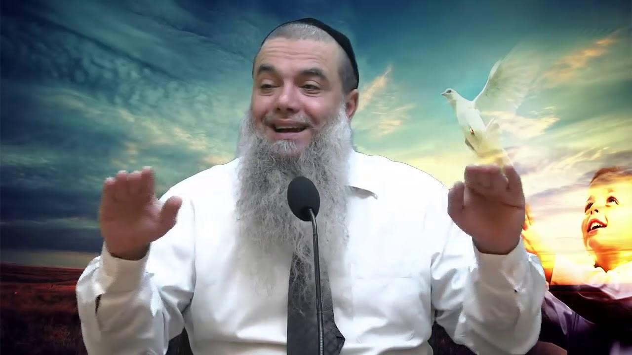 מעלת הכרת הטוב! HD הרב יגאל כהן מחזק ומרתק ביותר חובה לצפות!