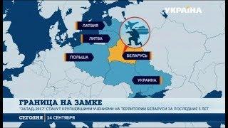 Украина усилила защиту северной границы