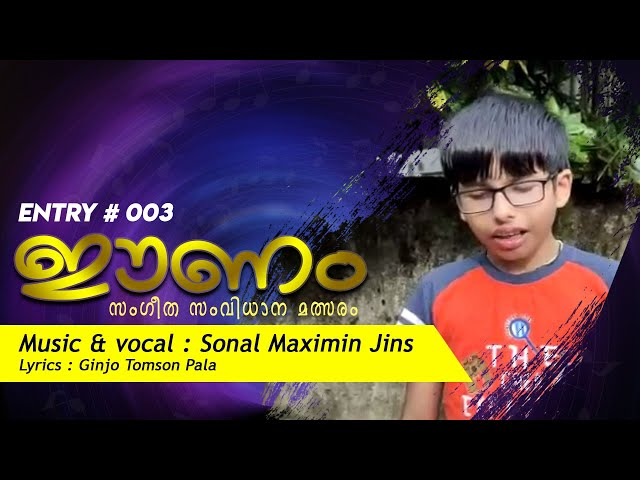 Eenam Music Direction Contest - #003 Music Director - Sonal Maximin Jins- Ben's Music Oven