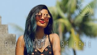 "Official video for vidya vox's 2016 single ""be free"" and malayalam folk song ""pallivaalu bhadravattakam"", by vandana iyer from kuthu fire ep: http://bit.ly/2..."