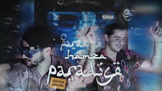 PREMIÈRE ECOUTE - HAMZA - PARADISE (EDITION DELUXE)
